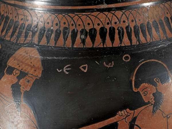 Red-Figure Pelike (ceramic)