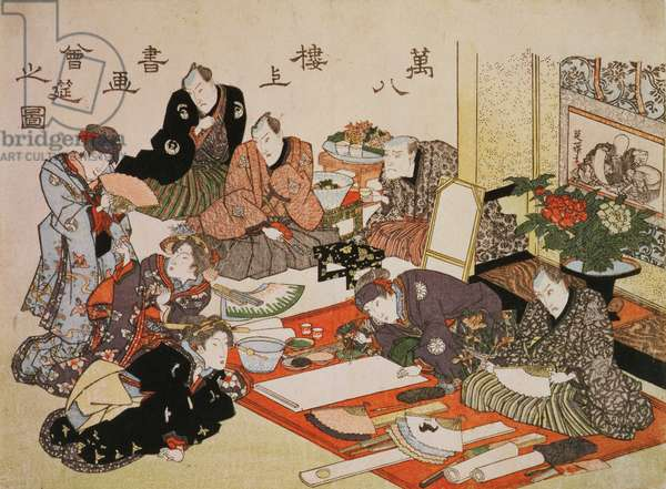 P.62-1938 Painting and calligraphy party at the Manpachiro teahouse, 1827 (colour woodblock print) (for companion print see 69775)