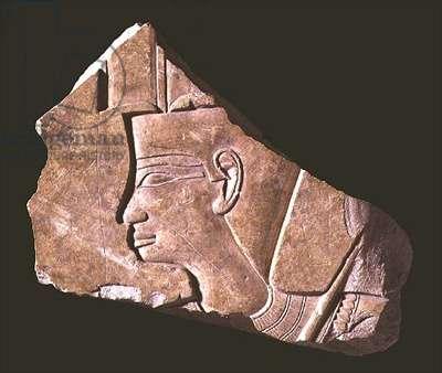 Relief depicting King Nebhepetre Mentuhotep, Middle Kingdom, c.2040-2021 BC (limestone)