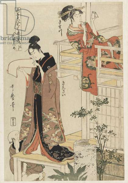 P.354-1945 Scene 7, Comparison of celebrated beauties and the loyal league, c.1797 (colour woodblock print)