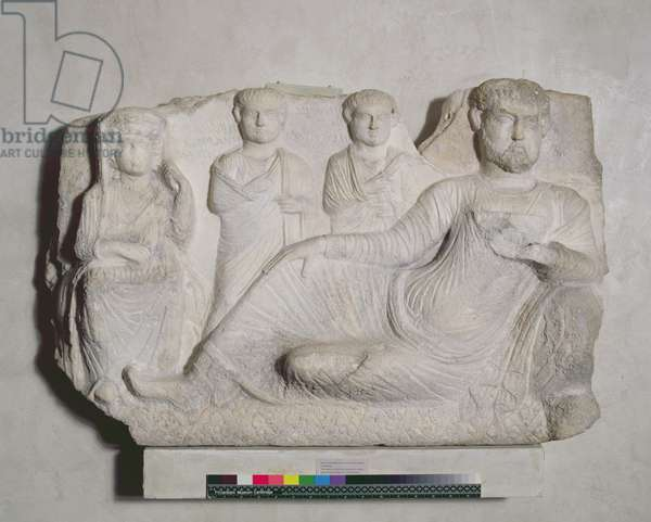 Funerary Banquet of a Man in Parthian Costume with his Family, from Palmyra (limestone)