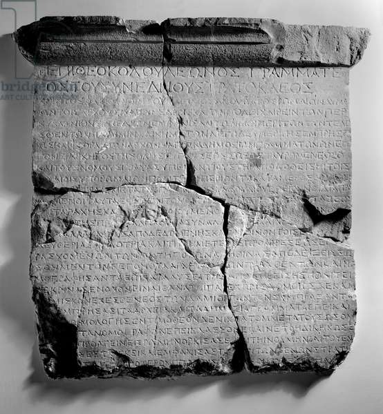 Letter from the Proconsul of Achaea, Qunitus Fabius Maximus to the Council of Dyme in Achaea (limestone)
