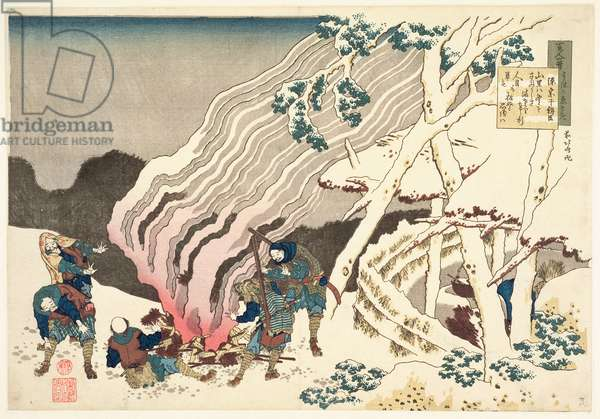Minamoto no Muneyuki Ason, from the series '100 Poems by 100 Poets Explained by a Nurse', c.1835 (woodblock print)
