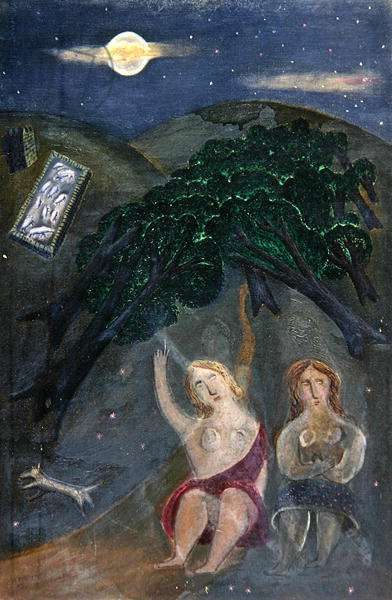 Night, c.1932 (oil on canvas)