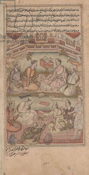 Hindu and Muslim scholars translate the Mahabharata from Sanskrit into Persian, illustration from the Razmnama, 1598-99 (w/c, ink & gold on paper)