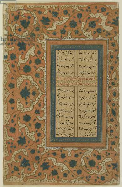 Folio from a 'Tuhfat al-Ahrar' by Jami (d. 1492); recto: text with illuminated border; verso: text, detached manuscript folio, possibly 17th century (opaque watercolour, ink and gold on paper)