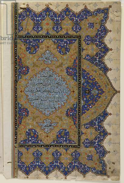 Finispiece from a Qur'an, c.1550-99 (ink, opaque watercolor and gold on paper)