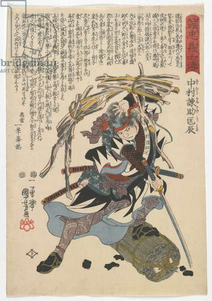 Biographies of Loyal Samurai: Nakamura Kansuke Tadatoki, Edo period, 1847-48 (colour woodblock print)
