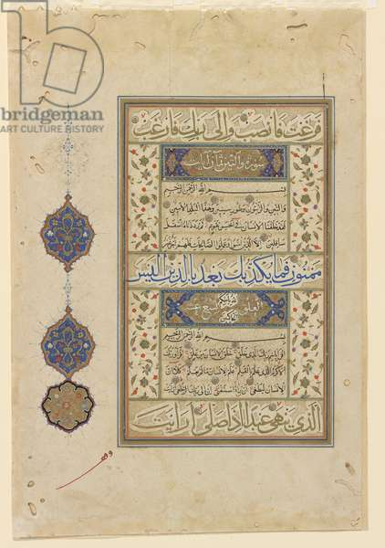 Folio from a Qur'an, c.1550-99 (ink, opaque watercolor and gold on paper)