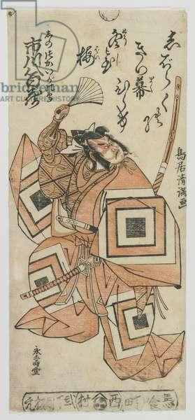 The Actor Ichikawa Yaozo I as Shinozuka Iga no Kami, Edo period, early 1760s (colour woodblock print)