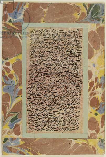 Page of calligraphy, detached album folio, 19th century (ink on paper mounted on paperboard)