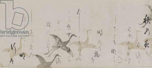 Imperial Anthology, Kokinshu, Momoyama or Edo period (ink, gold, silver & mica on paper)