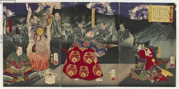 Evening Glow at Saijozan' from Eight Views from Fine Tales of Warriors (Bidan musha hakkei) Meiji era, 1868 (colour woodblock print)