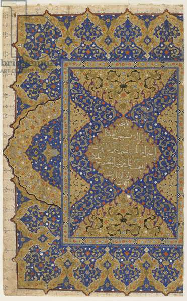 Frontispiece from a Qur'an, c.1550-99 (ink, opaque watercolor and gold on paper)