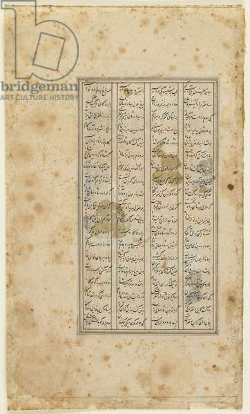 Folio from a Shahnama (Book of Kings) by Firdawsi (d.1020); recto: text Shiraz, Iran, 1520-30 (opaque watercolour, ink and gold on paper)