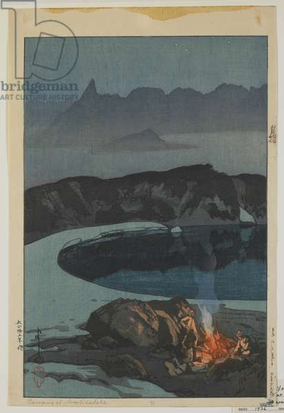 Camping at Washiha, from the series, Twelve Scenes in the Japan Alps, Taisho era, 1926 (colour woodblock print)