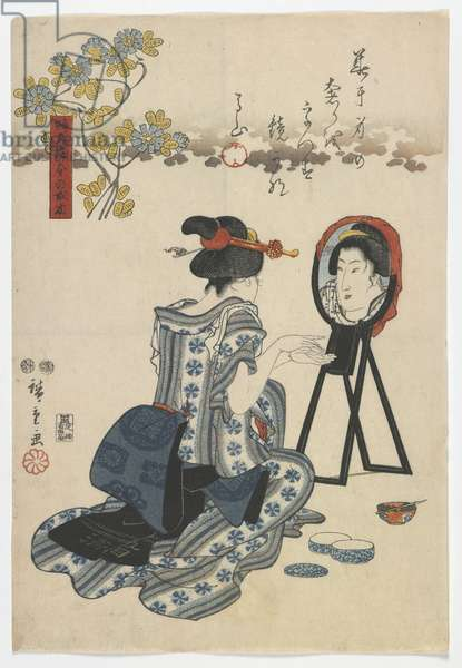 Trees that Bring Wealth and Prosperity: Beauty, Edo period, 1845 (colour woodblock print)