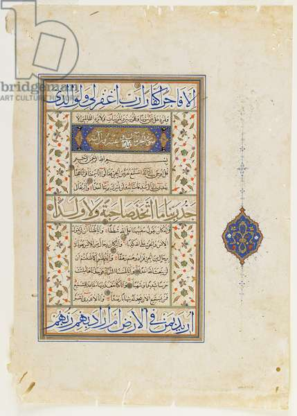 Folio from a Qur'an, sura 71:9-28; sura 72:1-9 and part of 10, detached manuscript folio, 2nd half of 16th century (ink, opaque watercolour and gold on paper)