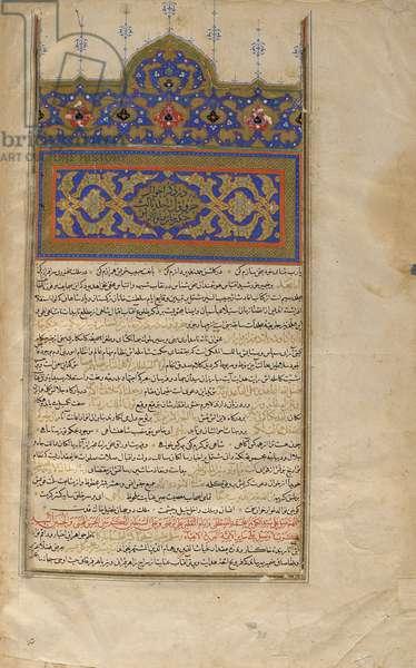 Habib Al-Siyar, Volume 3, Qazwin, Iran, Safavid period, 1579-80 (opaque watercolour, ink and gold on paper)