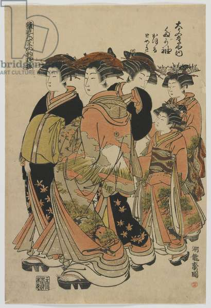 Models of Fashion: New Designs as Fresh Young Leaves: The Courtesan Tagasode of Daimonjiya with Katsuru, Tomeki, and Attendants, Edo period, 1778-80 (colour woodblock print)