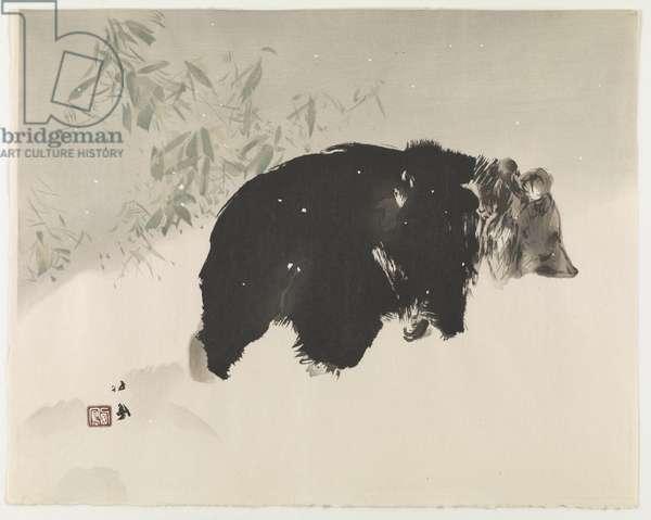 Bear In Snow, 1940 (colour woodblock print)