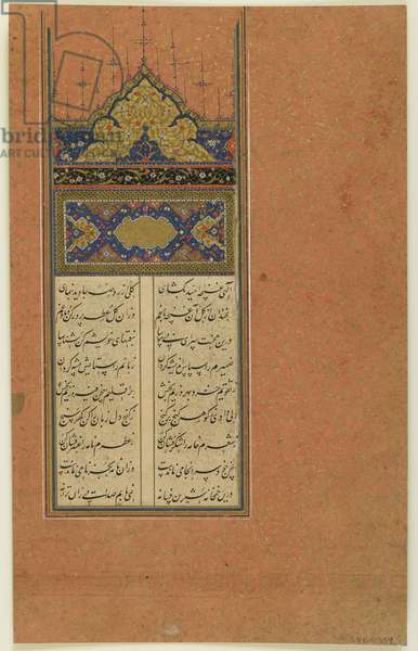 Folio from a 'Yusuf-u Zulaykha' by Jami (d. 1492); Sarlawh and text, detached manuscript folio, 16th century (ink, opaque watercolour and gold on paper)