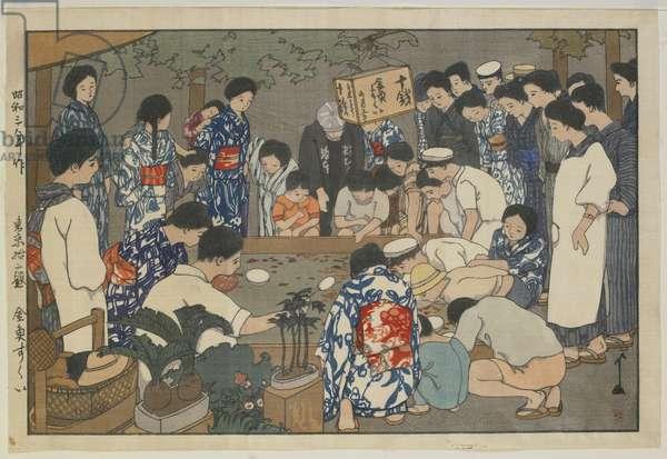 Fishing Gold Fishes, Showa era, 1928 (colour woodblock print)