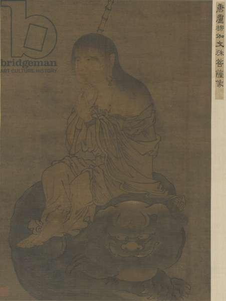 The Bodhisattva Wenshu (Manjusri) (ink and colour on silk)