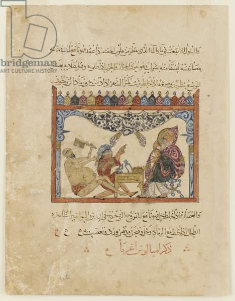 Folio from an Arabic translation of the Materia Medica by Dioscorides; recto: a physician treats a blindfolded man; verso: text, 1224 (opaque watercolour, ink and gold on paper)