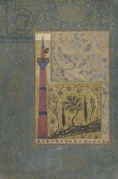 Folio from an Anthology; Man on Top of a Minaret, Iran, 1417-18 (opaque watercolour and gold on paper)