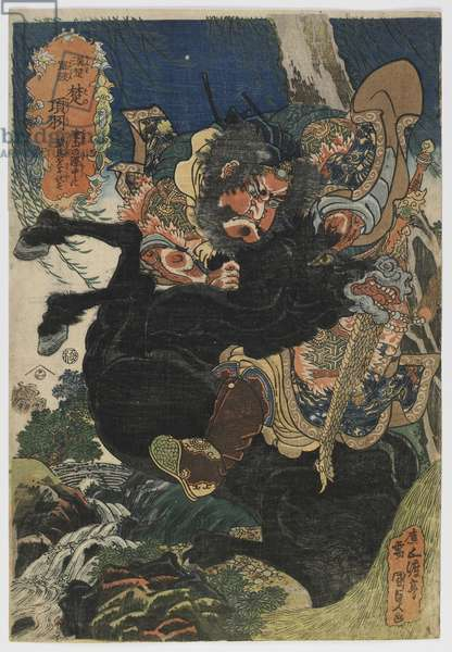 Military Tales of Han and Chu: Xiang Yu (Kan-So gundan: So no Kou) Edo period, c.1830 (colour woodblock print)
