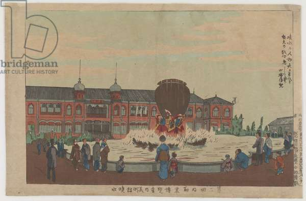Museum Fountain at the Second Domestic Exposition, 1881 (colour woodblock print)