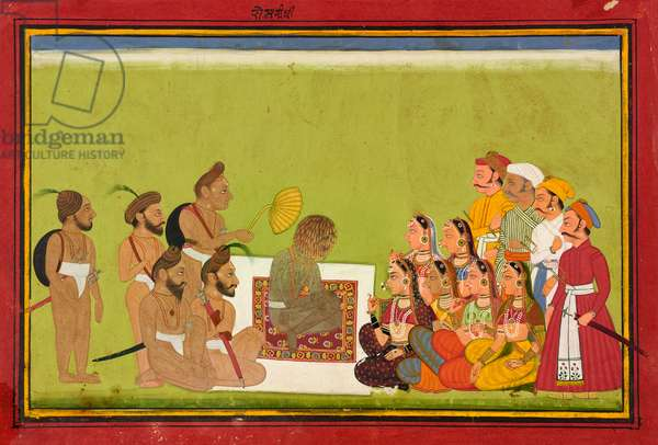An audience with Rom Rishi, c.1700-1725 (opaque watercolor and gold on paper)