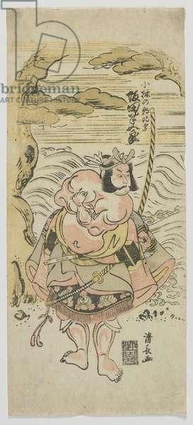 The Actor Sakata Hangoro II as Kobayashi no Asahina, Edo period, 1775 (colour woodblock print)