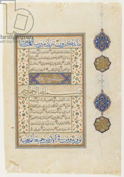 Folio from a Qur'an, sura 69: part of 14-52; sura 70:1-14, detached manuscript folio, 2nd half of 16th century (ink, opaque watercolour and gold on paper)