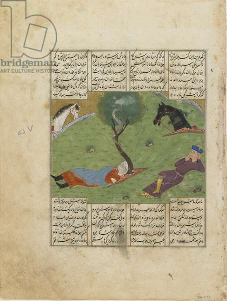 Folio from a Shahnama (Book of Kings) by Firdawsi (d.1020); recto: Nushirwan's Dream, Iran, c.1440 (opaque watercolour, ink and gold on paper)