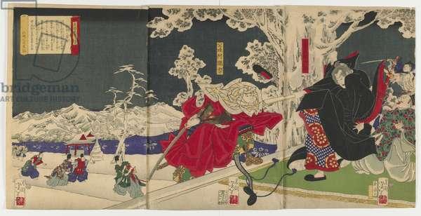 Lingering Snow at Tsurugaoka' from Eight Views from Fine Tales of Warriors (Bidan musha hakkei) Meiji era, 1868 (colour woodblock print)