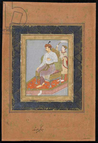 Seated prince with attendant, detached album folio with painting, c.1900 (opaque watercolour, ink, and gold on paper)