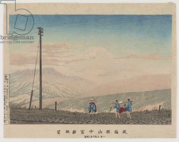 View of Mount Fuji from Hakone mountains, sketched at 3 a.m. in early January, 1881 (colour woodblock print)
