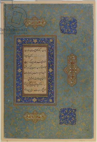 Folio from an unidentified text, Iran, Safavid period (opaque watercolour and gold on paper)