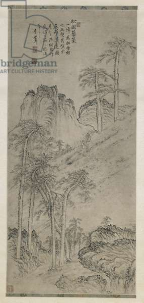 Walking with Staffs on a Pine Hill, Qing dynasty, c.1760 (ink on paper)