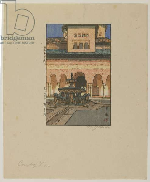 Court of Lions, The Alhambra, Showa era, 1928 (colour woodblock print)