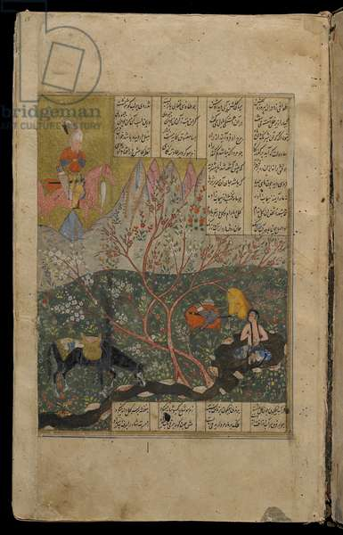 Khusraw sees Shirin bathing from a Khamsa (Quintet), c.1560 (ink, opaque watercolor and gold on paper)