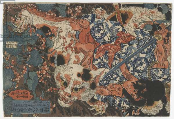 Kamada Matahachi, Edo period, c.1840 (colour woodblock print)