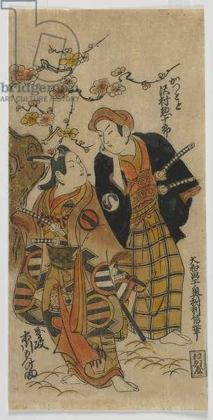 The Actors Sawamura Sojuro I as Katsumoto and Ichikawa Monnosuke I as Yoshimasa, Edo period, 1724 (colour woodblock print)