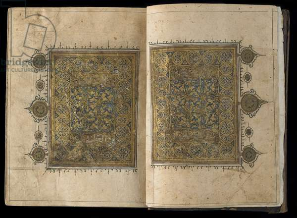 Section from a Koran, Egypt, Mamluk period (opaque watercolour, ink and gold on paper)