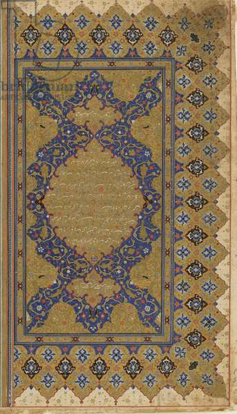 Folio from a Shahnama (Book of Kings) by Firdawsi; recto: text of preface; verso: illuminated heading and text of preface, Iran, c.1590-1600