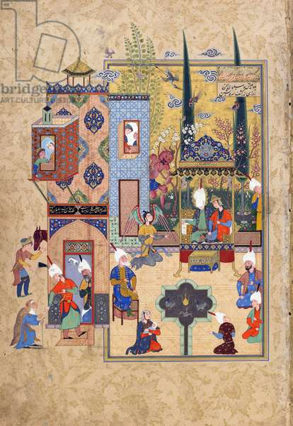 Solomon and Bilqis sit together and converse frankly, folio from a Haft awrang (Seven thrones) by Jami (d.1492) probably Mashad, Khurasan, Iran, Safavid dynasty, 1556-1565 (ink, opaque watercolour and gold on paper)