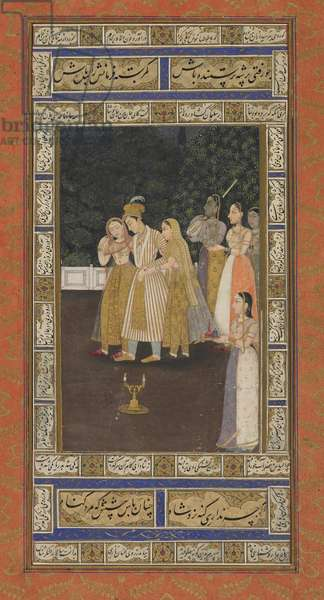 A Prince with Harem Attendants, Album folio with painting, early 18th century (opaque watercolour, ink, and gold on paper)