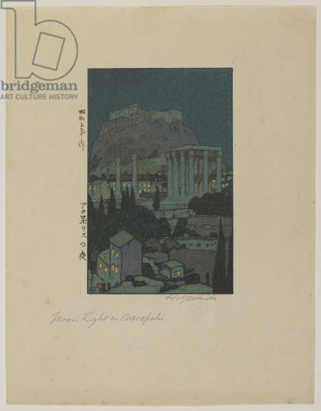 Moon Light in Acropolis, Showa era, 1928 (colour woodblock print)